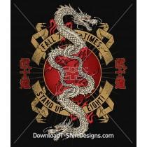 Japanese Dragon Banner Emblem Quote