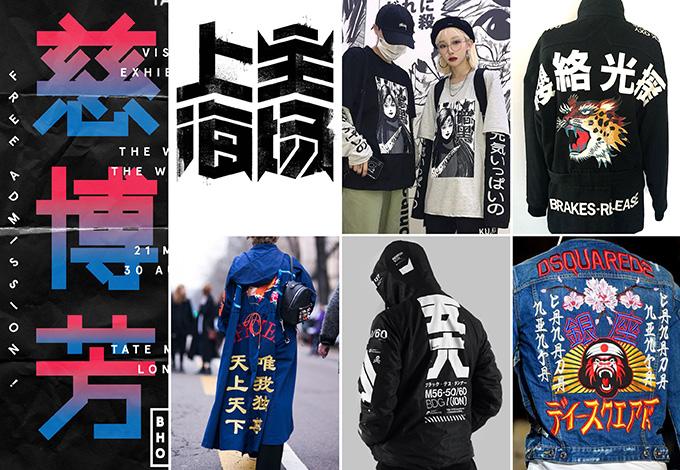downloadt-shirtdesigns-extreme-orient-kanji-typography